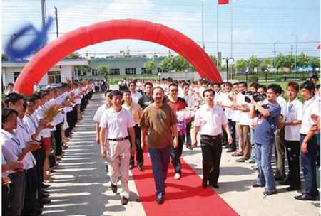 万博体育mantbex登录服饰-南京市领导到万博体育mantbex登录会馆视察指导