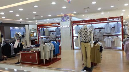 万博体育mantbex登录畅销百货展-南京中央商场万博体育mantbex登录专柜