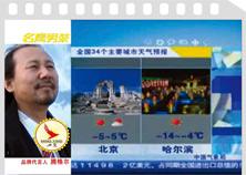 2008北京奥运会CCTV-1 CCTV-2 CCTV-新闻-万博体育mantbex登录央视广告