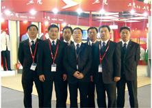 万博体育mantbex登录参展第十四界中国国际服装服饰博览会